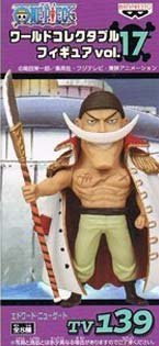 ONE PIECE One Piece World Collectable Figure vol.17 TV139 Edward Newgate (japan import) by Banpresto