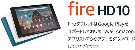 【Newモデル】Fire HD 10 タブレット (10インチHDディスプレイ)