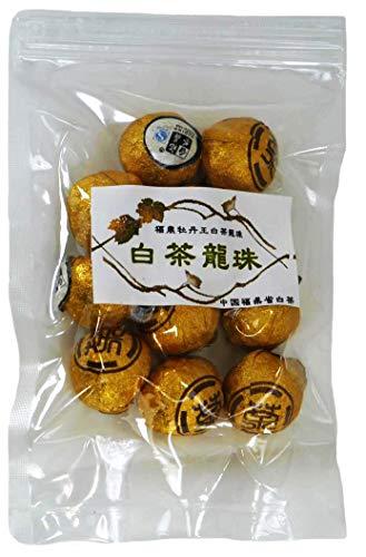 白茶龍珠 中国白茶 福鼎牡丹王 白茶 老壽眉茶餅 10個