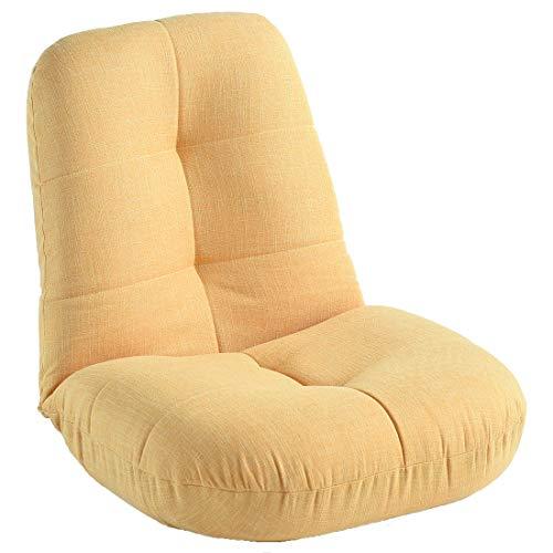 タンスのゲン座椅子あぐら座椅子14段階リクライニング幅60cmポケットコイルコンパクト布地ハニーイエロー1521004006【68060】