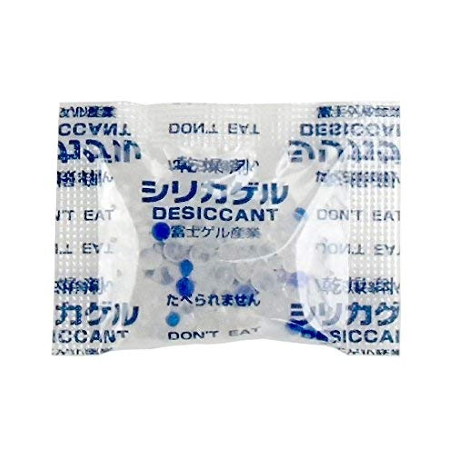 泣き叫ぶ振動するゴム食品用乾燥剤 シリカゲル 1g × 100個×4袋 (400個) 30×40mm