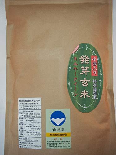 新潟県産 特別栽培米 発芽玄米 ミルキークイーン(小豆入り) 令和元年産 (5kg)