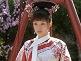 Empresses in the Palace - Episode 1 (English Subtitled)