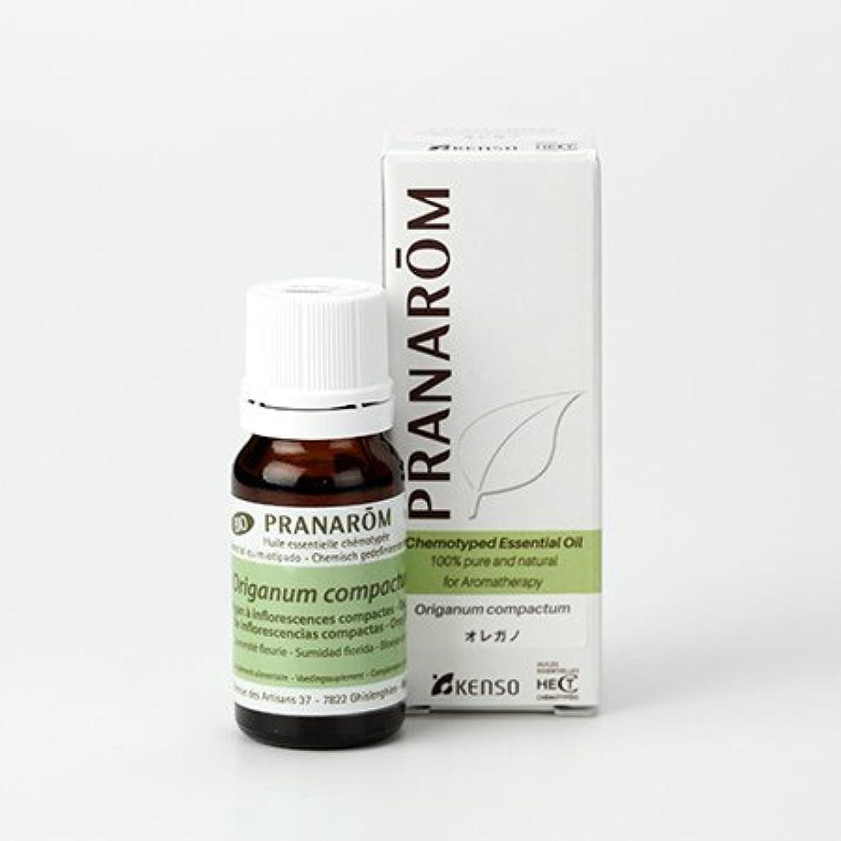 ドリンクラバより平らなプラナロム オレガノ 10ml (PRANAROM ケモタイプ精油)