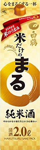 白鶴酒造『白鶴米だけのまる純米酒』