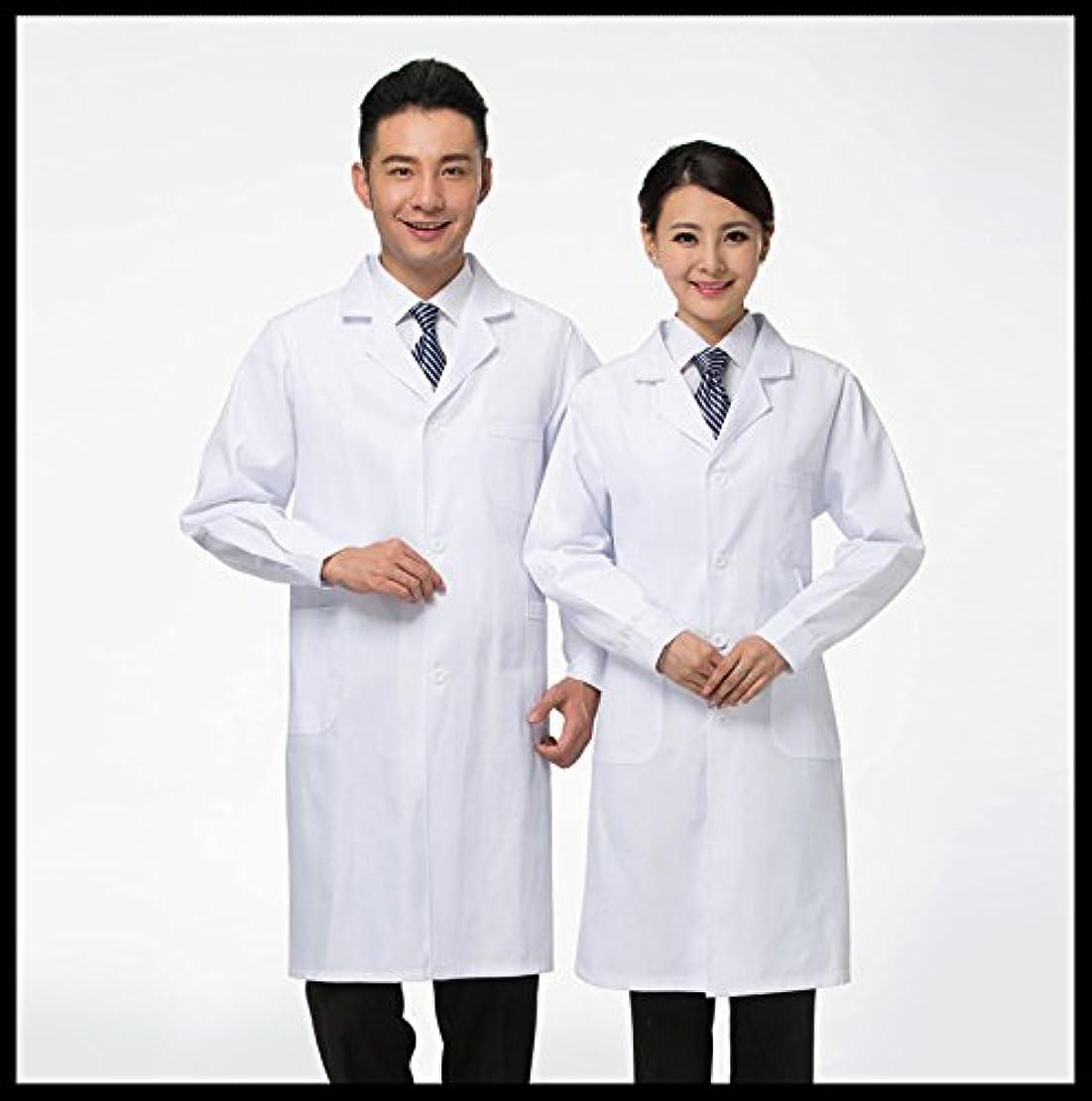 アジア極小消費するDOCTOR 長袖 白衣 ドクター コスチューム Sサイズ 男性用