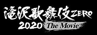 【メーカー特典あり】滝沢歌舞伎 ZERO 2020 The Movie (Blu-ray Disc2枚組)(初回盤)(ポストカード10枚セット(ソロ+グループ)付き)