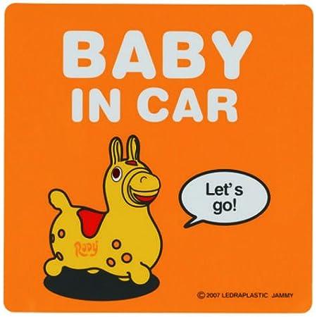 タカラトミー ロディ ゴーゴードライブ ステッカー BABY IN CAR