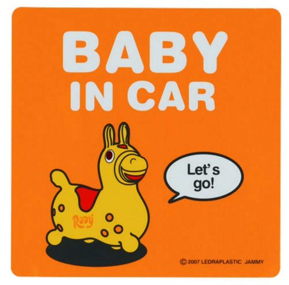 意外変色する単にタカラトミー ロディ ゴーゴードライブ ステッカー BABY IN CAR