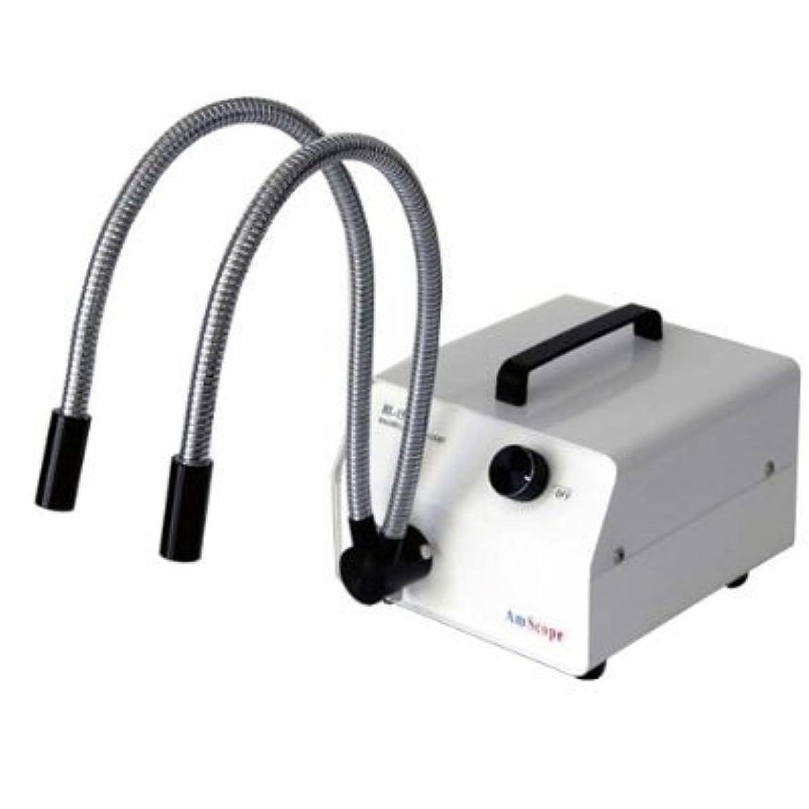静かな近くキャベツAmscope HL150-AY 150W Fiber Optic Dual Gooseneck Microscope Light Illuminator おもちゃ [並行輸入品]