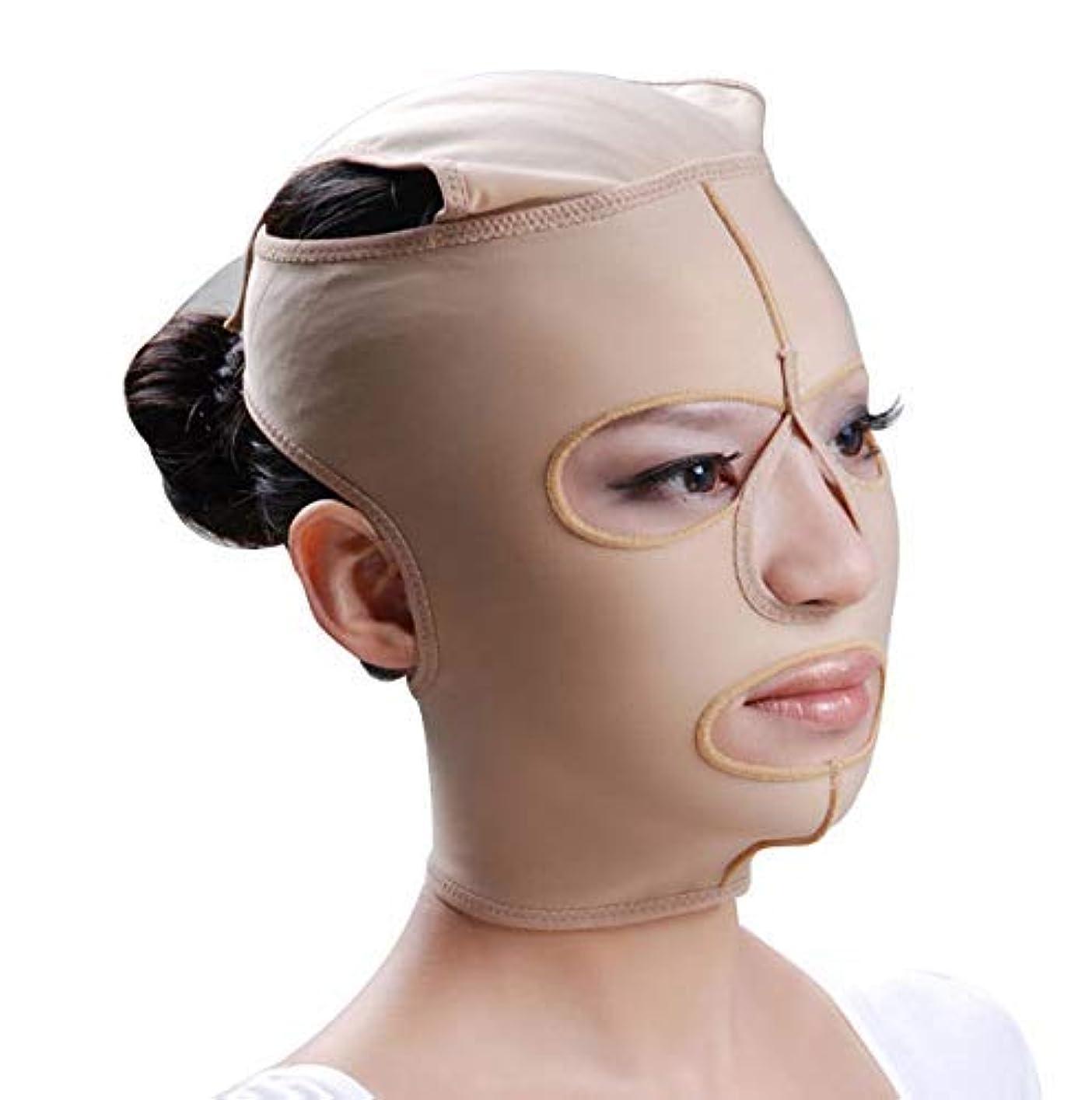 フォージ結果決めますファーミングフェイスマスク、フェイシャルマスクエラスティックフェイスリフティングリフティングファーミングパターンマイクロフィニッシングポストモデリングコンプレッションフェイスマスク(サイズ:S),L