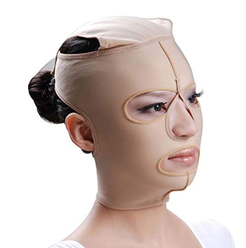 コーデリア百利用可能ファーミングフェイスマスク、フェイシャルマスクエラスティックフェイスリフティングリフティングファーミングパターンマイクロフィニッシングポストモデリングコンプレッションフェイスマスク(サイズ:S),L