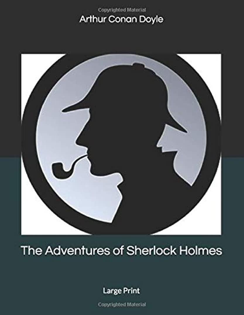 実験をする葉引き付けるThe Adventures of Sherlock Holmes: Large Print