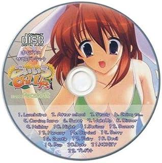 こいいろChu!Lips オリジナルサウンドトラックCD PeasSoft