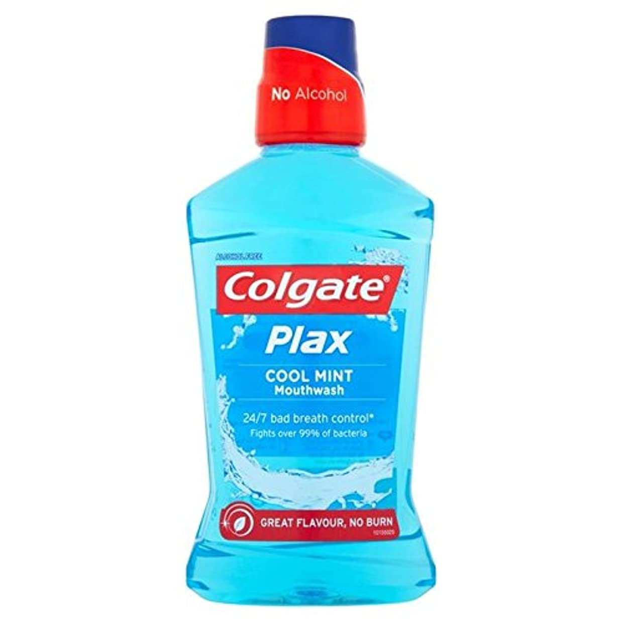 攻撃的里親バングラデシュコルゲートクールなブルーのマウスウォッシュ500ミリリットル x2 - Colgate Plax Cool Blue Mouthwash 500ml (Pack of 2) [並行輸入品]