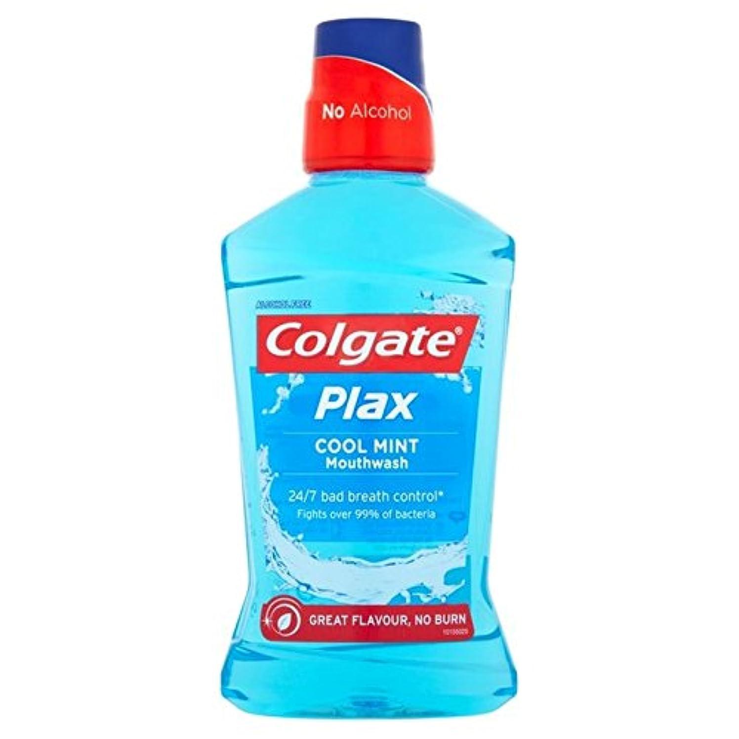 根絶するシンボルわずかなコルゲートクールなブルーのマウスウォッシュ500ミリリットル x4 - Colgate Plax Cool Blue Mouthwash 500ml (Pack of 4) [並行輸入品]