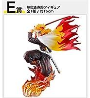 鬼滅の刃 一番くじ E賞 煉獄さんフィギュア メタリックアートパネル 煉獄杏寿郎