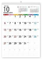 ボーナス付 2021年2月~(2022年2月付)タテ長ファミリー壁掛けカレンダー(六曜入) A3サイズ[H]