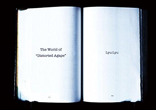 Lyu:Lyu ONE MAN LIVE 2014「ディストーテッド・アガペーの世界」