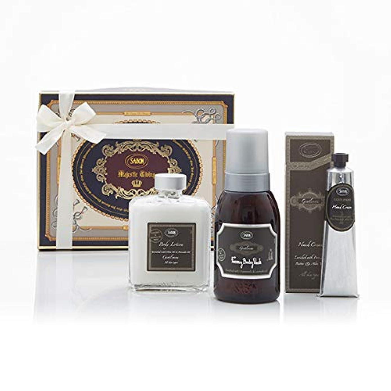 ブラシアラビア語特許サボン ジェントルマン スペシャルギフトセット(Gentleman Special Gift Set) シトラスベース ボディーローション ボディソープ ハンドクリーム ホワイトデー ギフト