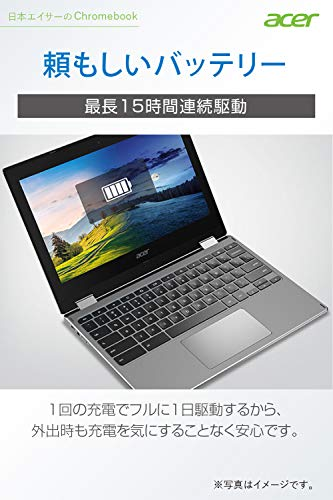 41PdYDylgUL-Amazonで「Acer Chromebook Spin 311 CP311-3H」の英語配列モデルが24,800円のタイムセール!