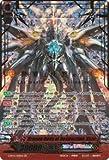Dragon Deity of Destruction, Gyze // Neon Gyze - G-BT14/001EN - ZR - Divine Dragon Apocrypha