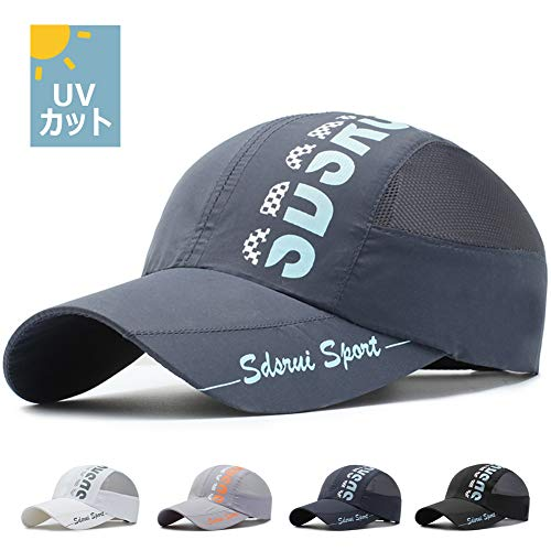 [BOONIER] キャップ メンズ ランニング ライト ゴルフ 帽子 テニス 登山 超軽量&速乾性&通気性 メッシュ (グレー)