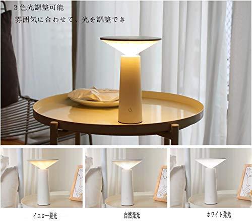 超人気ブックライトLEDベッドサイドランプテーブルライト卓上ライトナイトライト10調色間接照明スタンドおしゃれインテリアプレゼントUSB充電コード