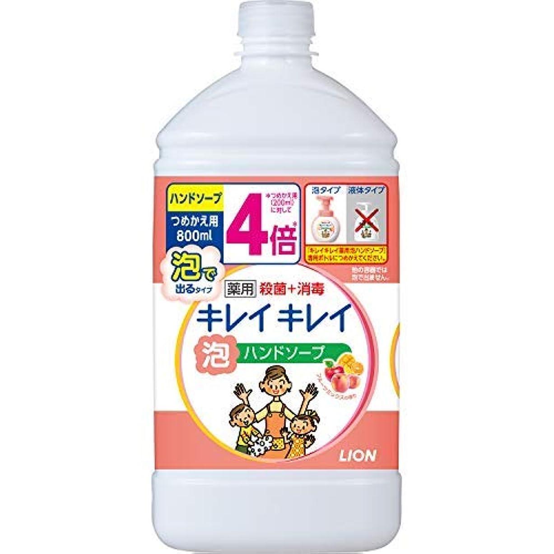 マオリラショナル実施するキレイキレイ 薬用泡ハンドソープ つめかえ用特大サイズ フルーツミックス × 6個セット