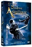 Andre Loupy & Angelique Mallard - Die Technik des Asiatischen Schwertes [Reino Unido] [DVD]