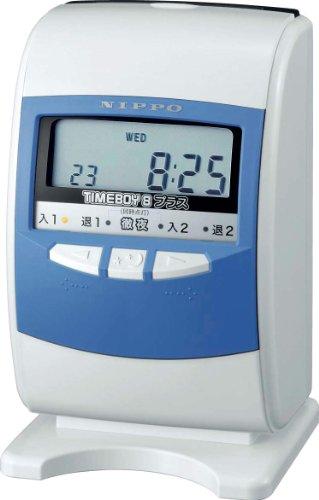 ニッポー 電子タイムレコーダー タイムボーイ8プラス ブルー