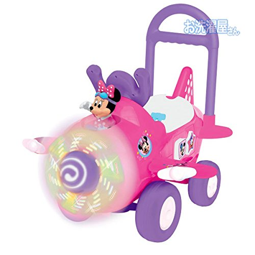 Disney Minnie Plane Ride-On Toy by Disney