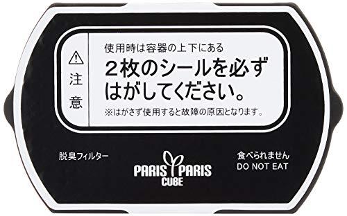 島産業 家庭用生ごみ減量乾燥機 【パリパリキューブライトアルファ】交換用脱臭フィルター PCL-33対応 2個入り PCL-33-AC33