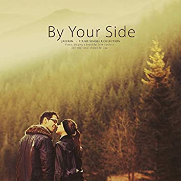 If you are by your side