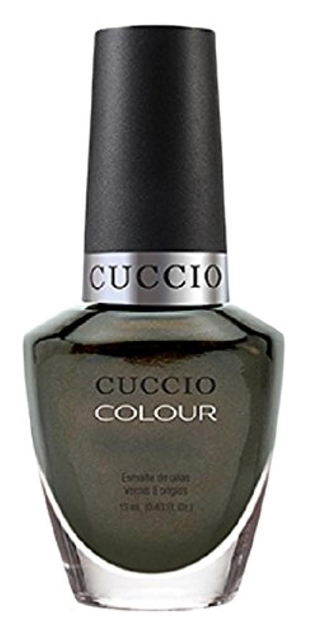 巨大アストロラーベヒューマニスティックCuccio Colour Gloss Lacquer - Olive You - 0.43oz / 13ml