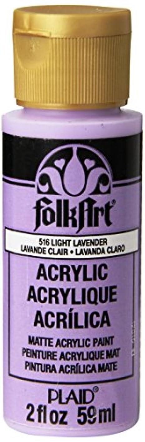FolkArt Acrylic Paint (2 Ounce), 516 Light Lavender