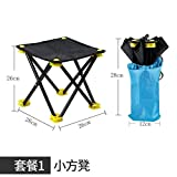 VENDISART Folding Small Bench Light Portable Fishing Chair Fishing Chair Multi-Function Outdoor Mini...