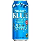 【超スッキリ】2020年新発売 サントリーブルー [ 500×24本 ]