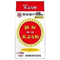 昭和産業 (SHOWA) 昭和天ぷら粉 700g×20袋入