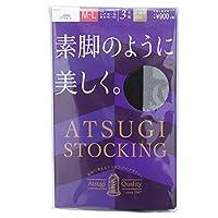 (アツギ)ATSUGI (アツギストッキング)ATSUGI STOCKING 素脚のように美しく。 ストッキング パンスト 3足組(