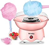 Best Home Cotton Candy Makers - Cotton Candy Maker, Cotton Candy Machine for Home Review