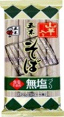 五木食品 無塩づくり山芋入りそば 320g×20/箱〔ケース〕