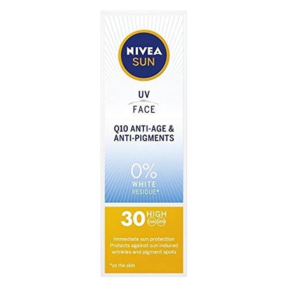 形滅多つかいます[Nivea ] ニベアサンUvフェイスSpf 30 Q10抗加齢&抗顔料50ミリリットル - NIVEA SUN UV Face SPF 30 Q10 Anti-Age & Anti-Pigments 50ml [並行輸入品]