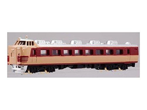 [NEW] jauge de N de train modèle réduit n ° 3 485 trains express die-cast