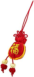 Water & Wood Chinese Sachet Style Pendant Red Cell Phone Strap Charm