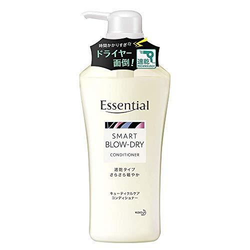 Kao Essential Smart Blow Dry Cuticle Care Conditioner 480ml - Aqua Floral (Green Tea Set)