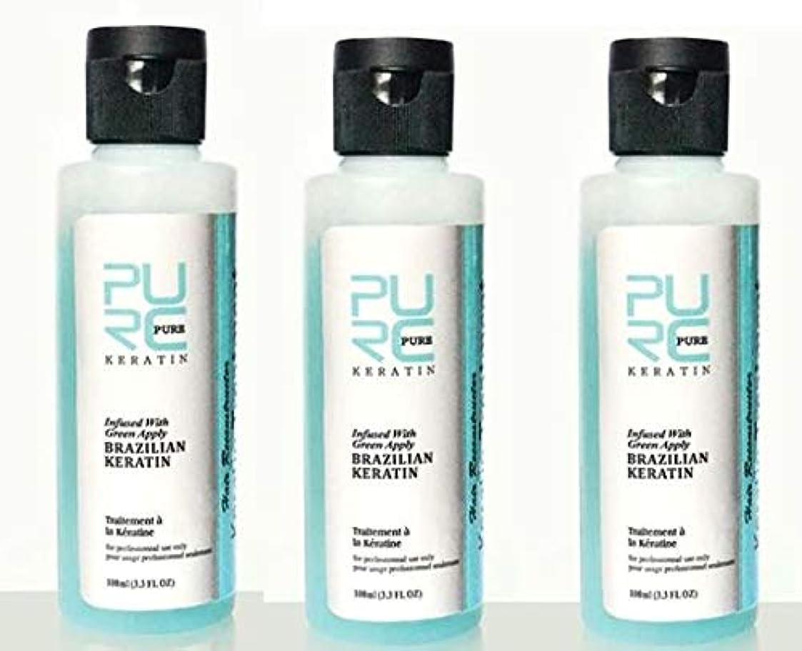 リンケージキャッチ憧れ3 pcs x PURC 3.7% Apple Flavor Keratin Treatment Straightening Hair Repair Damage Frizzy Hair Brazilian Keratin Treatment Hair Care (3個x PURC 3.7%アップルフレーバーケラチントリートメント矯正ヘアリペアダメージフリージーヘアブラジルケラチントリートメントヘアケア)
