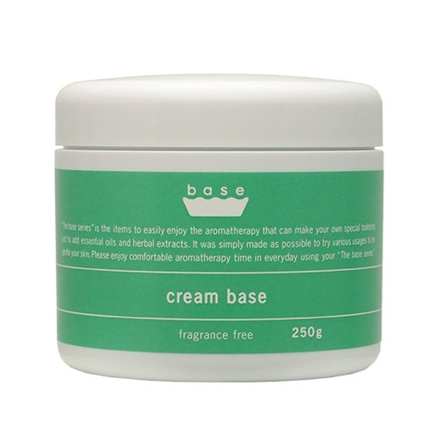 透けて見える精度滑り台base creambase(クリームベース)250g