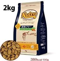 NUTRO NATURAL CHOICE CAT(ニュートロナチュラルチョイスキャット)穀物フリーアダルトサーモン2kg 2個セット