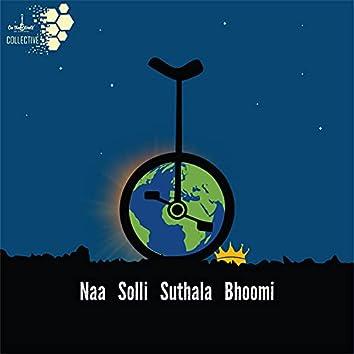 Naa Solli Suthala Bhoomi